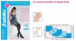 Колготки медицинские эластичные компрессионные, для беременных mm Hg 15-18