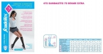 Гольфы медицинские эластичные компрессионные  mmHg 15-18
