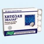 Хитозан,Эвалар  №100