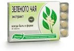 Зеленого чая экстракт таблетки
